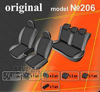 EMC-Elegant Авточехлы на сиденья Mitsubishi ASX с 2010г
