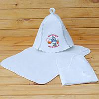 Набір для лазні та сауни G шапка на вибір, фото 1