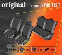 EMC-Elegant Авточехлы на сиденья Mitsubishi Galant (IX) c 2008