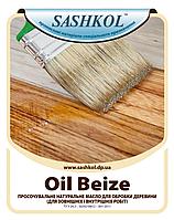 Пропиточное натуральное масло для дерева Oil Beize
