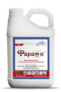 Инсектицид/інсектицид Фараон (Нурел Д) хлорпирифос 480 г/л и лямбда-цигалотрин 7,5 г/л, для кукурузы и сои