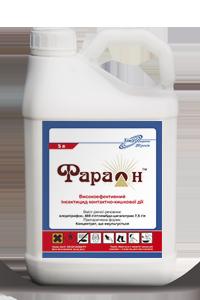 Инсектицид/інсектицид Фараон (Нурел Д) хлорпирифос 480 г/л и лямбда-цигалотрин 7,5 г/л, для кукурузы и сои, фото 2