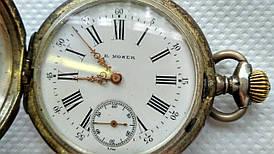 Cтаринные карманные часы E. MOSER ~1850