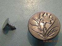 Джинсовая пуговица 20 мм