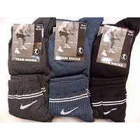 Носки мужские Nike-удлиненные