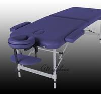 Массажный стол двухсекционный алюминиевый  BOY