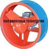 Вентилятор ВО 06-300 № 5 0,37 квт 1500 об , фото 3