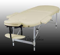 Массажный стол двухсекционный алюминиевый  TES