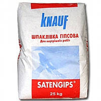 Сатенгипс Кнауф,  гипс. шпаклевка, 25 кг