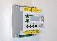 Сама розумна і доступна автоматика «GAZDA» G351 для системи опалення і забезпечення гарячою водою