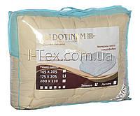 Одеяло микрофибра Зимнее 175х205