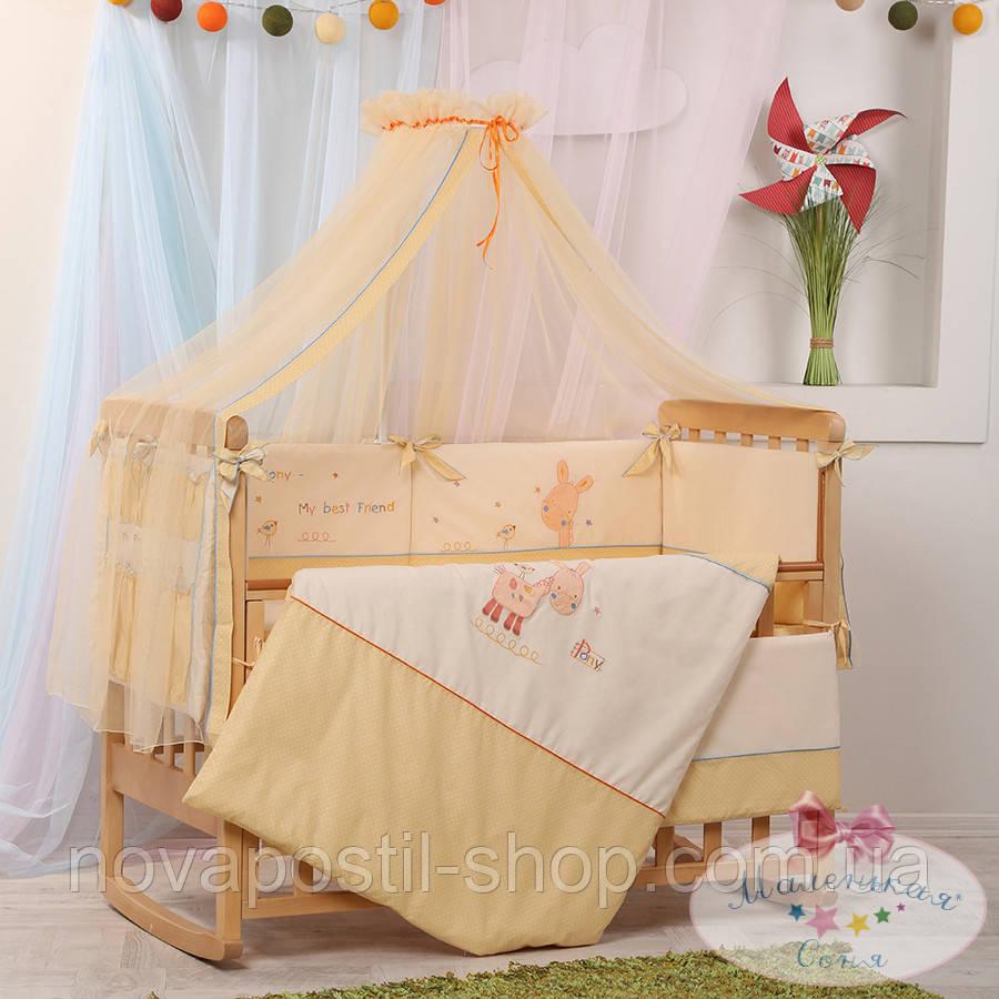 Набор в детскую кроватку Детские мечты, Пони бежевый  (7 предметов)