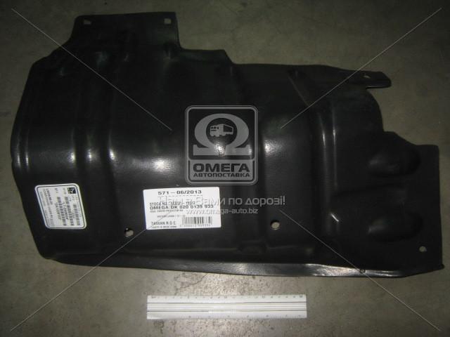 Защита двигателя (пыльник) правая ДЕУ ЛАНОС DW LANOS (пр-во TEMPEST)