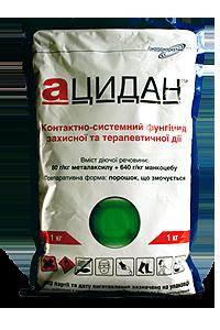 Фунгицид/фунгіцид  Ацидан аналог Ридомил Голд металаксил 80 г/кг + манкоцеб 640 г/кг, для картофеля, овощных