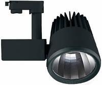 Светодиодный трековый светильник SOKRAT-PRO, освещение продуктов питания, Led