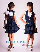Школьный сарафан для девочки Пуговка-оборочка темно-синий
