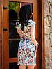Приталенное яркое платье для женщин Ника, фото 2