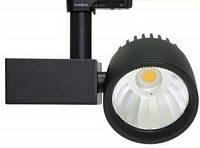 Светодиодный трековый светильник MARS-M, освещение продуктов питания, Led