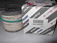 Фильтр топлива  PEUGEOT 2.0HDI 98-
