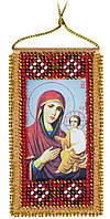 Набор-оберег Молитва к Божией матери о детях АBO-003