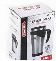 Термокружка CarLife MT410