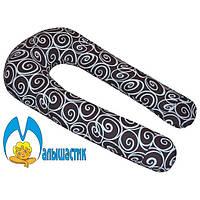 U-образная подушка для беременных (расцветки в ассортименте)