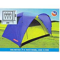 Палатка трехместная Coleman 1014 (Польша), фото 1