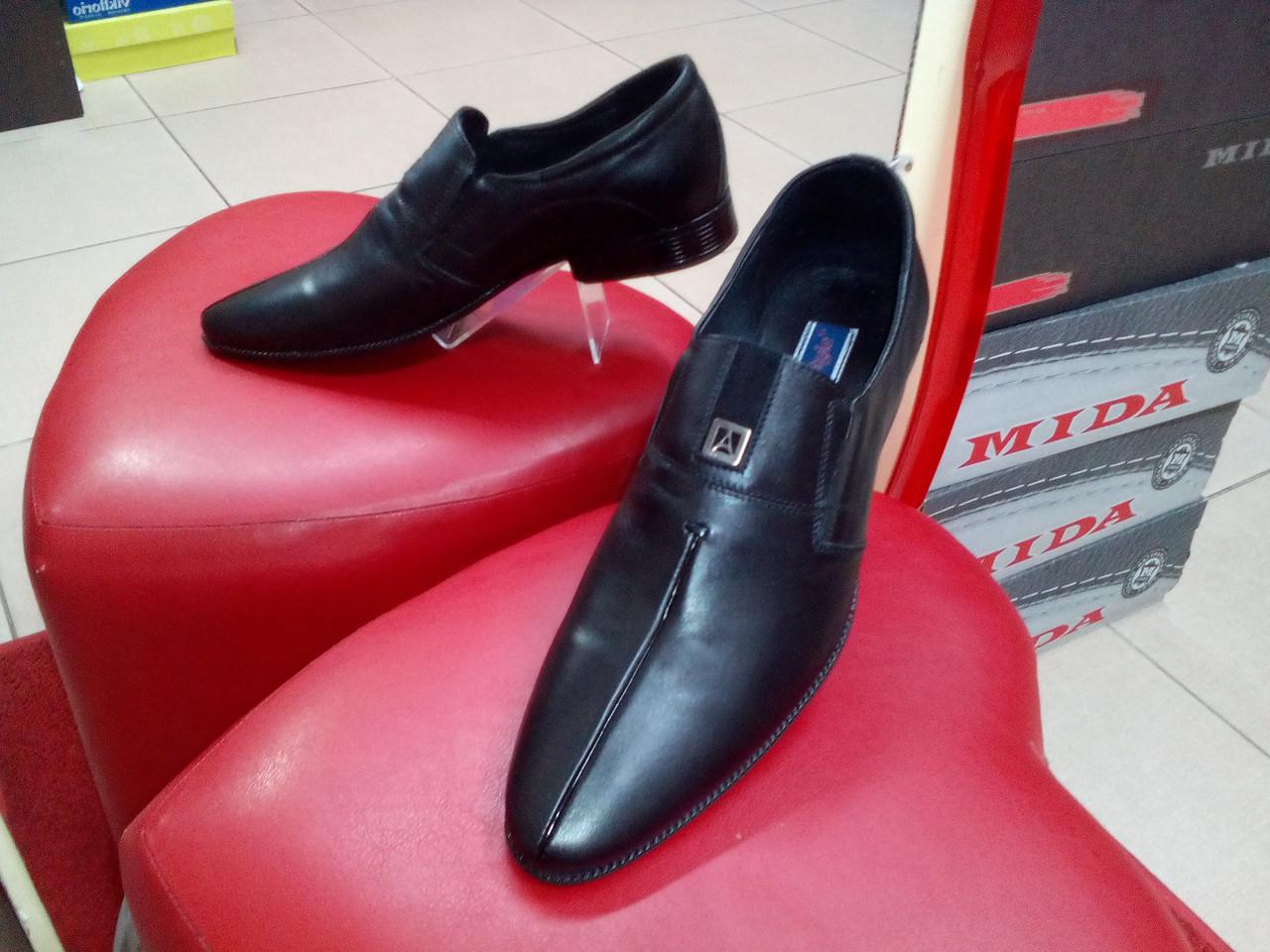 Классические мужские туфли из натуральной кожи L-style 45 размер