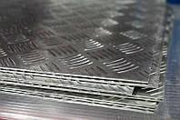 Лист рифленый 1,5*1500*3000 АМГ2НР Диаманд, чечевица ГОСТ цена купить от ООО Айгран