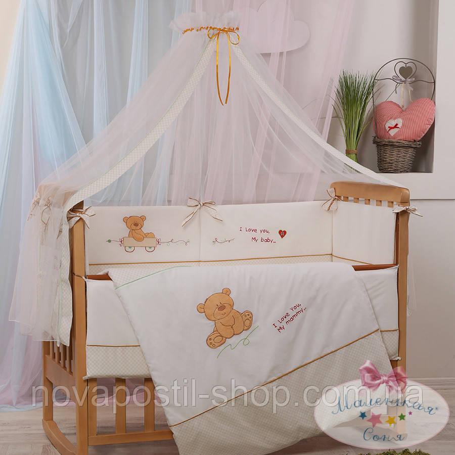Набор в детскую кроватку Детские мечты, My mammy золотистый  (7 предметов)
