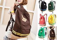 Школьный рюкзак с полосками