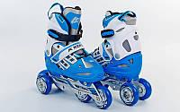 Роликовые коньки раздвижные детские KEPAI F1-F1-BL(р-р S-30-33,M-34-37,PL,PVC,колесо PU,алюм.рама)