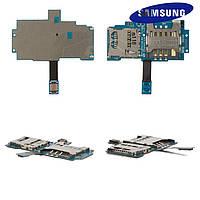 Коннектор SIM-карты для Samsung Galaxy SL i9003, оригинал