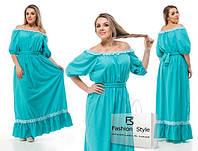 Платье свободное в пол с отделкой кружевом и воланом .03277 Норма! (НАТ)