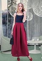 Женская юбка макси Effect