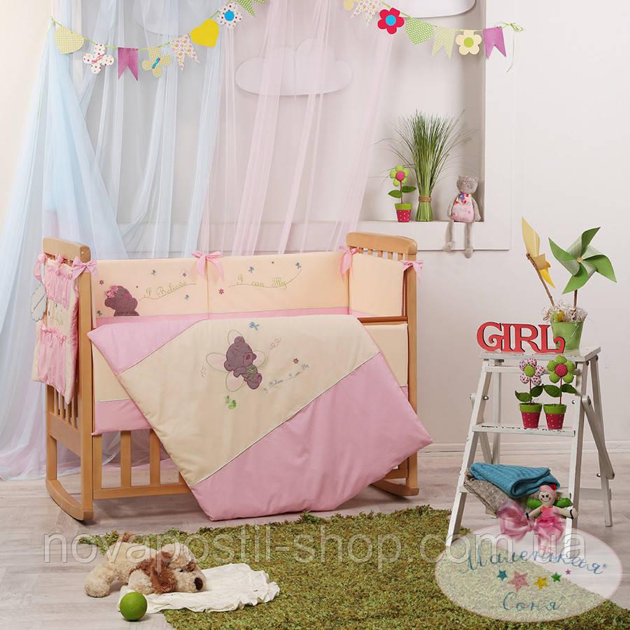Набор в детскую кроватку Детские мечты, Воображуля розовый  (6 предметов)