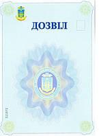 Разрешения на эксплуатацию радиоэлектронных средств (БС, РРЛ) (Разрешение на частоту)