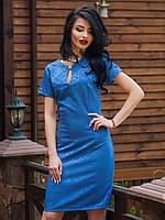 Нарядное жаккардовое платье Дэвора голубого цвета