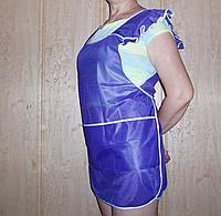 Одежда для сферы обслуживания болш. р. 58