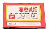 Лакмусовая бумага 8.2-10 рН тест 80 полосок, фото 4