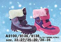 Детские зимние сапоги, дутики, термики Super Gear Венгрия.