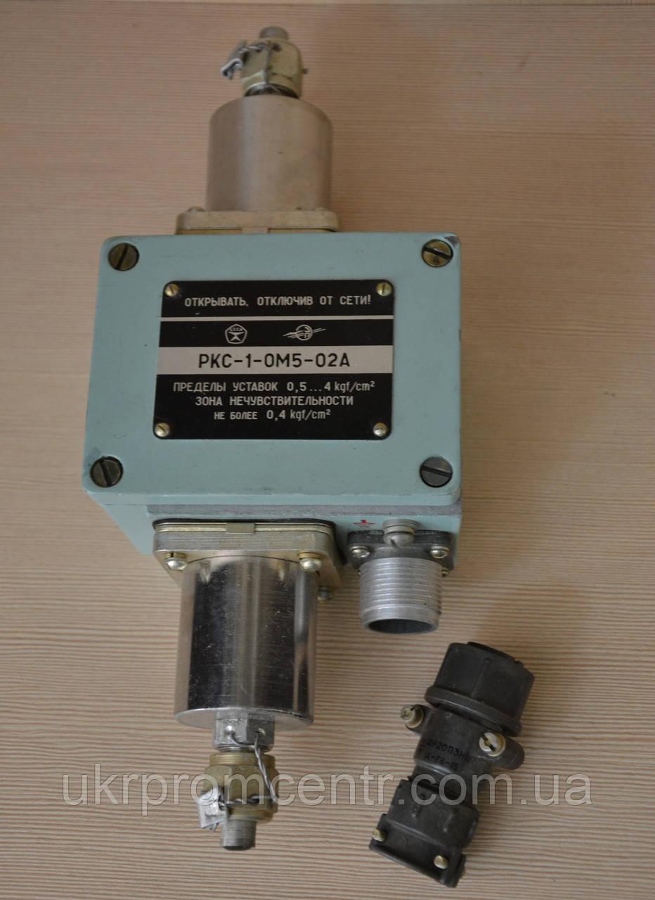 Датчик реле різниці (перепаду) тиску РКС-1-ОМ5А