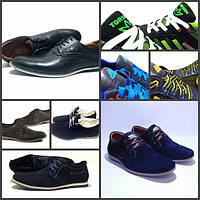 Купить обувь оптом