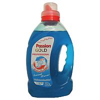 Гель для прання Passion Gold Gel Синій Exclusive (2Л)