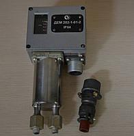Датчик реле разности (перепада) давления ДЕМ-202-1-02