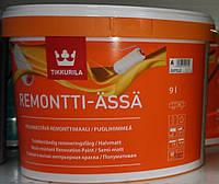 Краска акрилатная Ремонтти Ясся Tikkurila Remontti-Assa, 9л