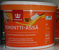 Краска Tikkurila Remontti-Assa акрилатная Ремонтти-Ясся, 0.9л