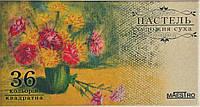Maestro Пастель сухая, 36 цветов арт. 400103