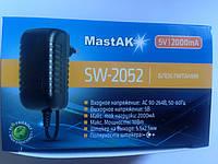 Блок питания MastAK SW-2052 5V 2000mah