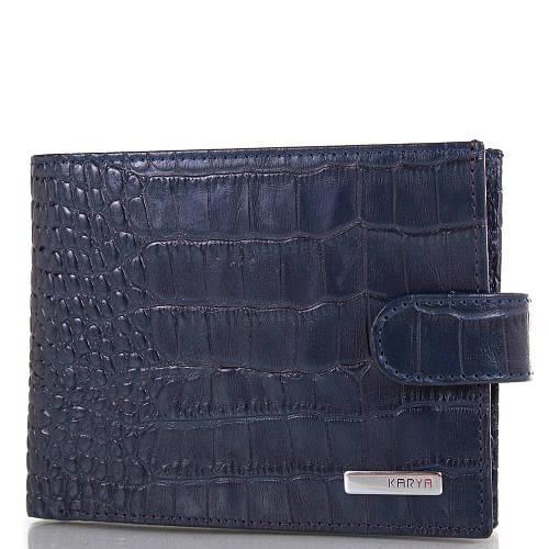 Кожаный мужской кошелек KARYA (КАРИЯ) SHI0418-4KR  Синий